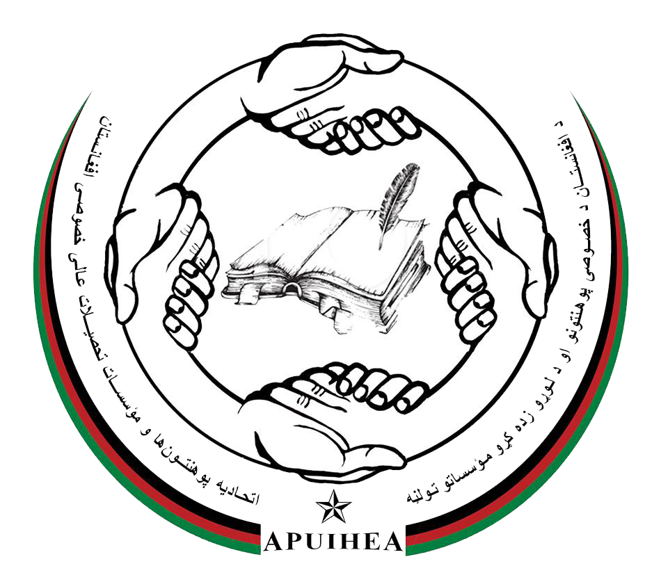 Afghanistan Private University and Institute  of Higher education Association